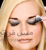 ماكياج عيونك في 10 ثواني فقط