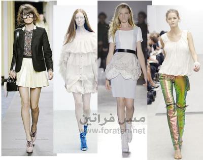 صيحات الموضة التي لا تتغير