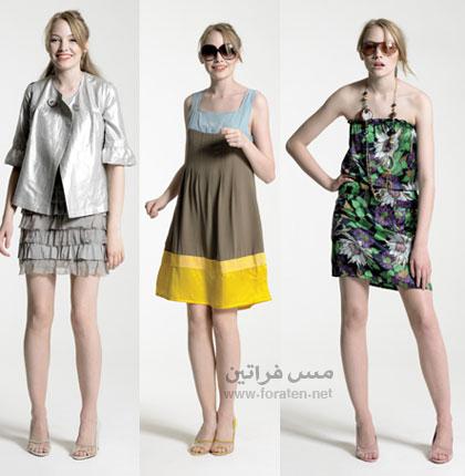 3 اختيارات لأزياء كلاسيكية ومنعشة وعملية هذا الصيف