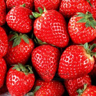 strawberry  ملف كامل لعصائر الصيف المنعشه2014